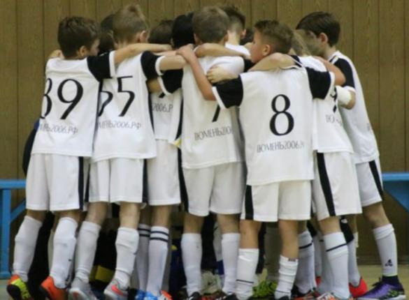 МФК «Тюмень 2006»