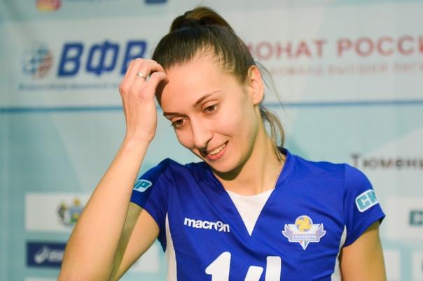 Алена Бек остается в ВК «Тюмень», как и Анастасия Ламбина