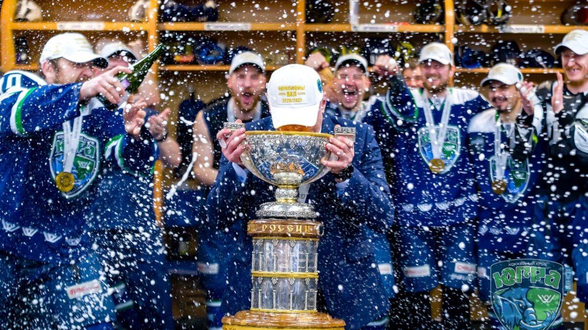 «Югра» — чемпион ВХЛ!