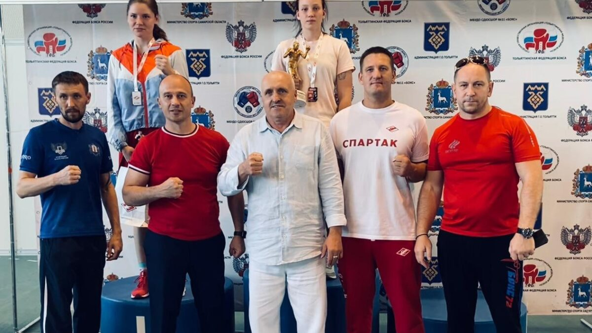 Путёвки на чемпионат России