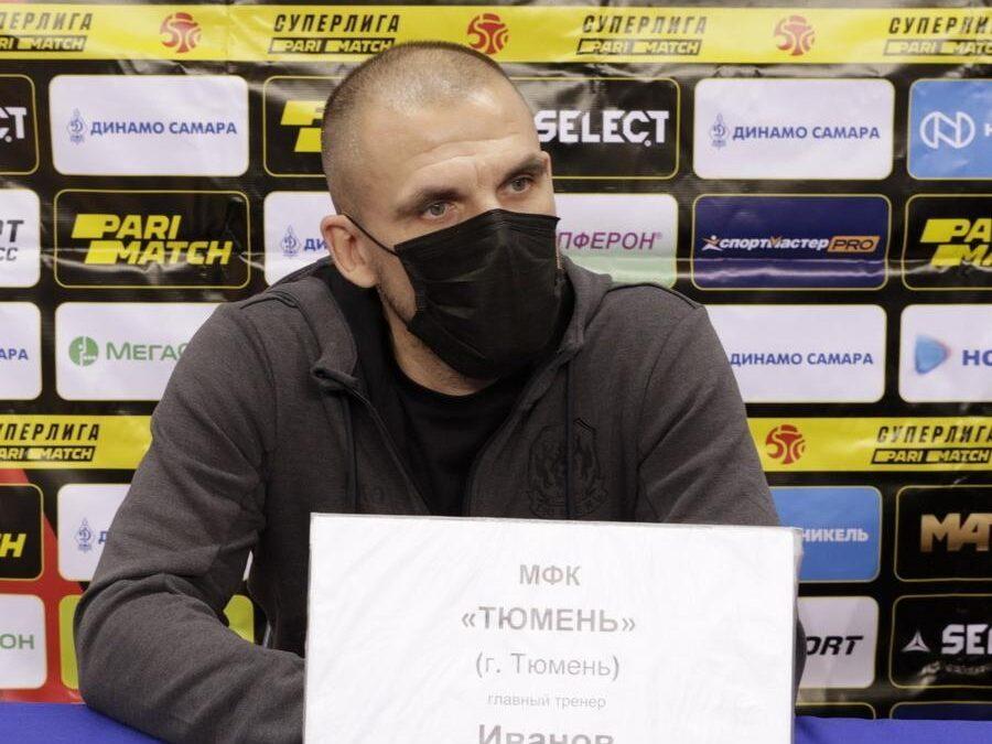 Просто Неведров нашел своего тренера