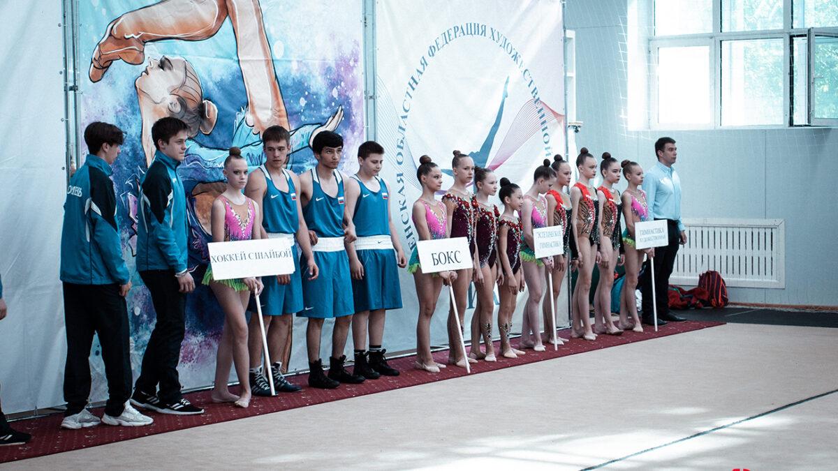 Фотоотчёт. Спортивный фестиваль памяти В. Г. Хромина